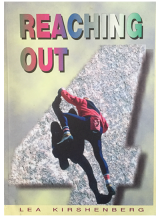Book - Reaching Out