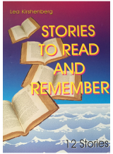Book - Stories to Read and Remember