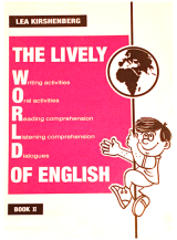 Book - The Lively World of English - Book-II